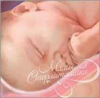 Состояние беременной на 38 неделе беременности